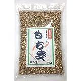 【国産 もち麦】愛媛県特産 「もち麦」500g
