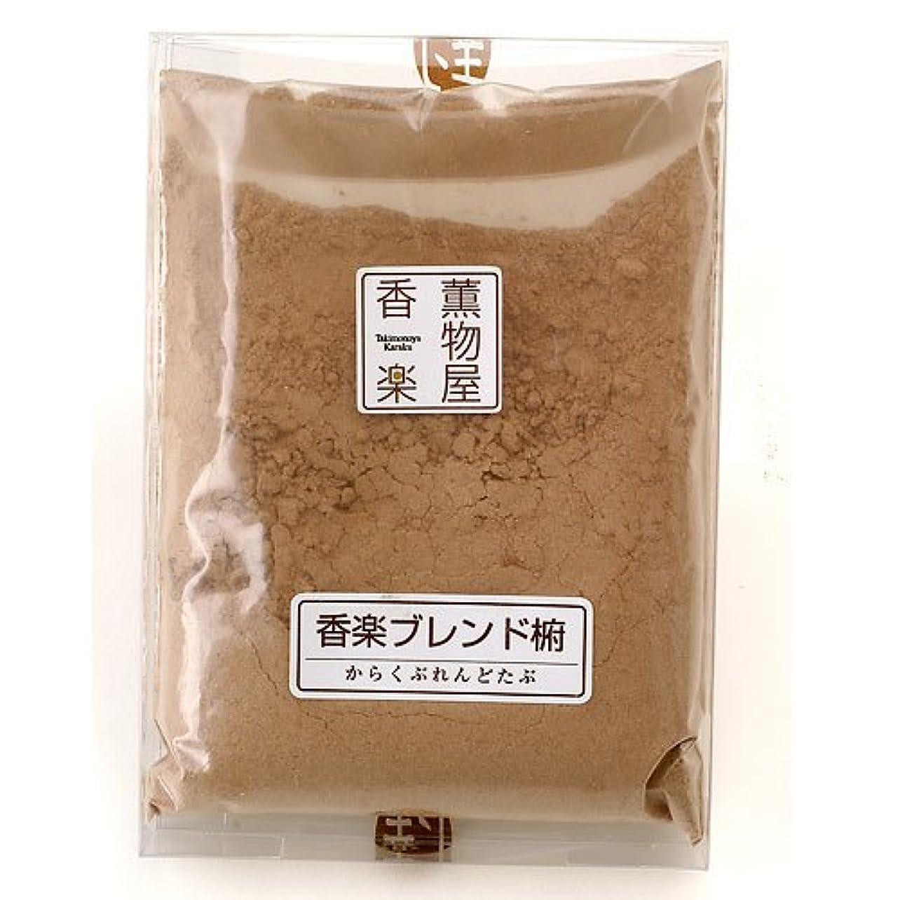 ホースパン屋配る香楽ブレンド椨 タブ粉 線香?練香の基材(のり材)