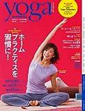 ヨガジャ-ナル日本版 Vol.15 (INFOREST MOOK)