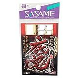 ささめ針(SASAME) ワカサギ底鬼 C-233 1.5号
