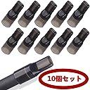 シガレットホルダー 10個プルームテック マウスピース 10個セット ブラック ロングタイプ たばこカプセル用 シリコン 個別包装 (10個入)