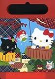 ハローキティ りんごの森とパラレルタウン(6)~リンダを救えパラレルルー~ [DVD]