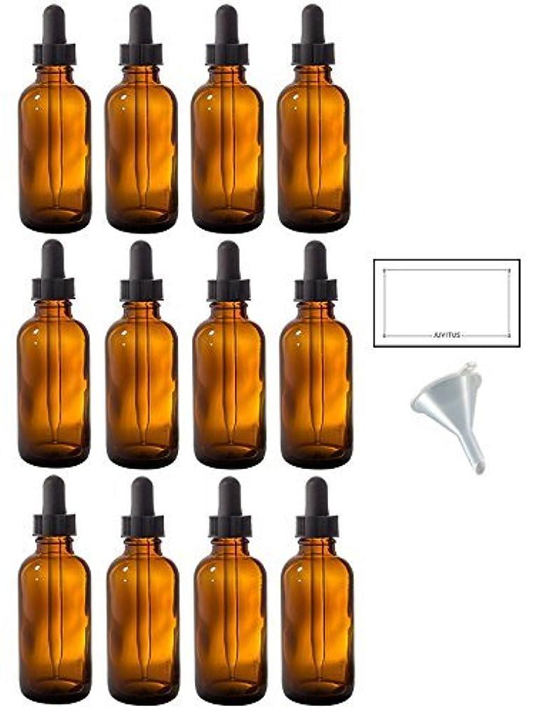 孤児業界アルカイック2 oz Amber Glass Boston Round Dropper Bottle (12 pack) + Funnel and Labels for essential oils, aromatherapy, e-liquid...