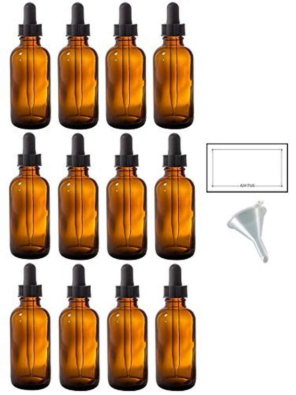 名前舌習字2 oz Amber Glass Boston Round Dropper Bottle (12 pack) + Funnel and Labels for essential oils, aromatherapy, e-liquid...