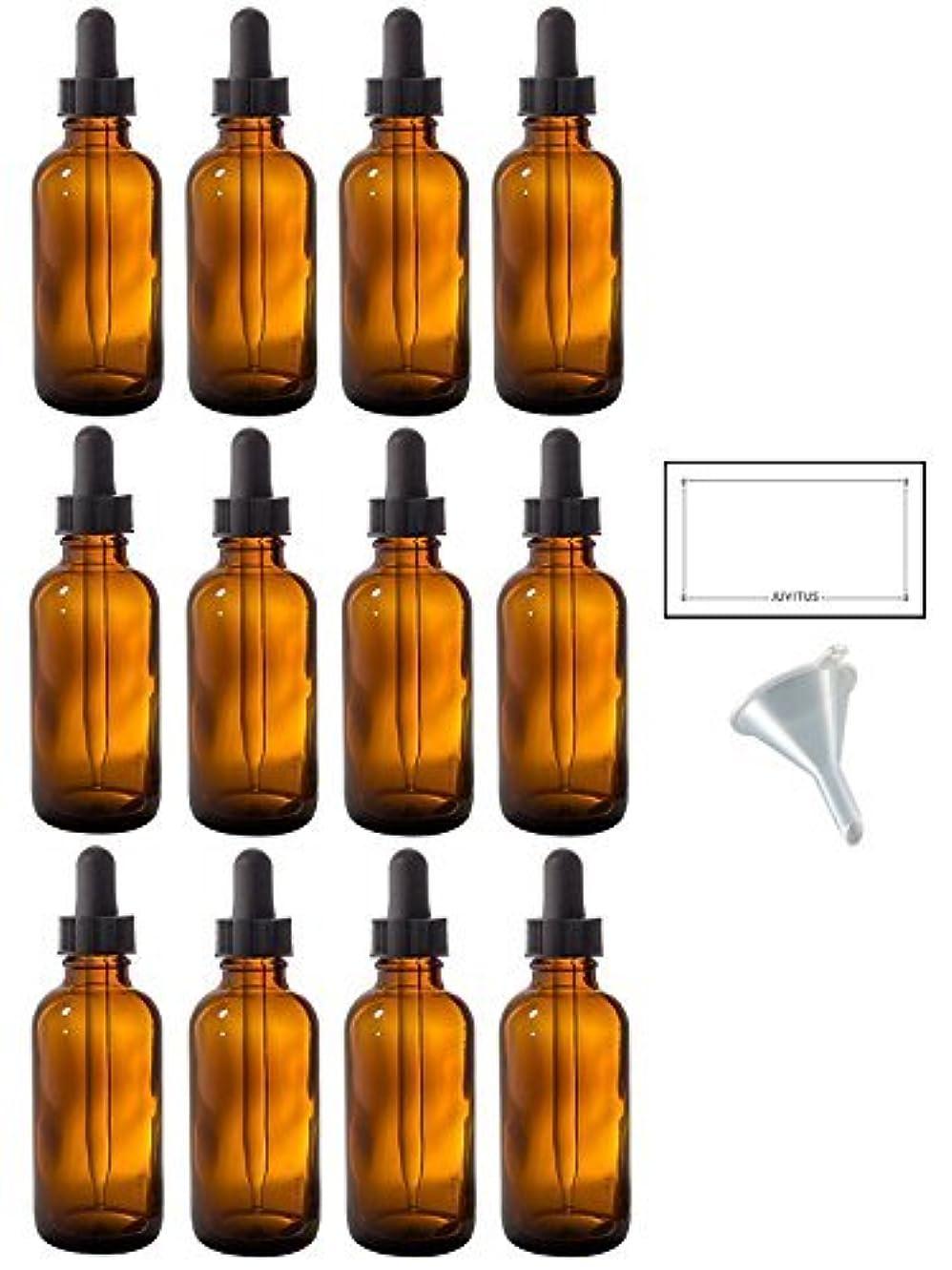新鮮な責任者ミス2 oz Amber Glass Boston Round Dropper Bottle (12 pack) + Funnel and Labels for essential oils, aromatherapy, e-liquid...