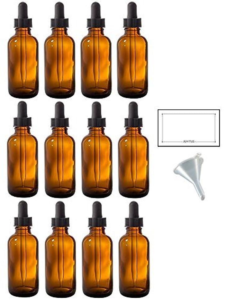 感情コインランドリー私達2 oz Amber Glass Boston Round Dropper Bottle (12 pack) + Funnel and Labels for essential oils, aromatherapy, e-liquid...