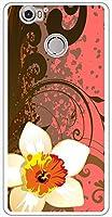 sslink g07/g07+ gooのスマホ Covia ハードケース ca666-1 花柄 水彩画 水仙 ペイント スマホ ケース スマートフォン カバー カスタム ジャケット