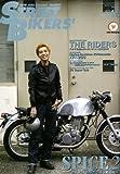 STREET BIKERS' (ストリートバイカーズ) 2008年 12月号 [雑誌] 画像