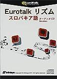 Eurotalkリズム スロバキア語(オーディオCD)