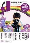 月刊 J-novel (ジェイ・ノベル) 2011年 06月号 [雑誌]