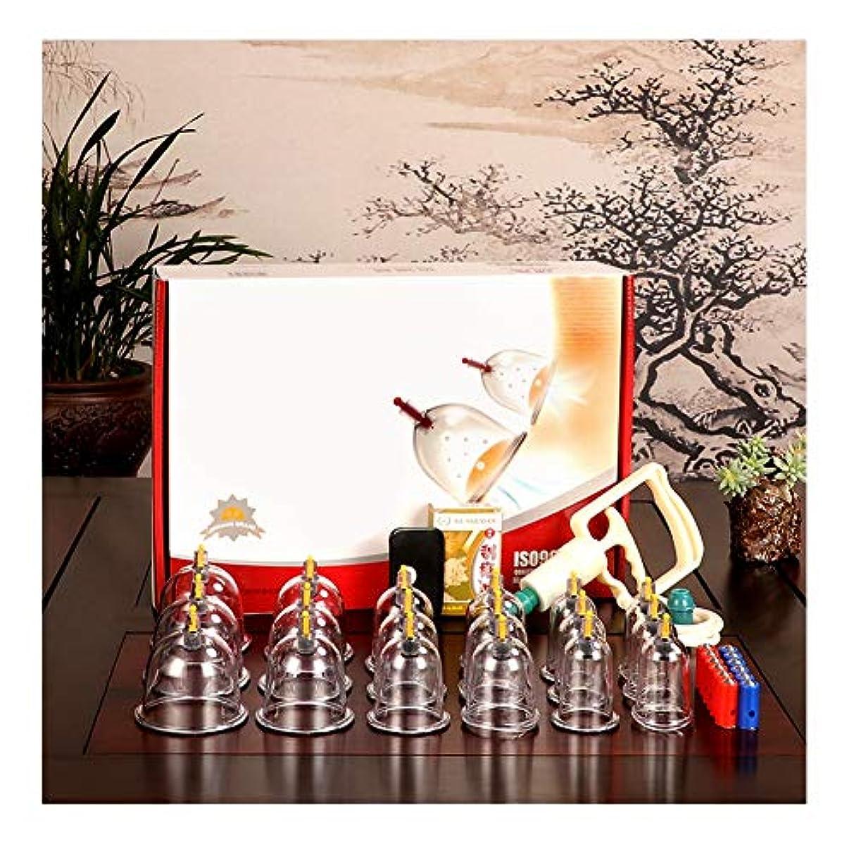 修道院マット運河18カップカッピングセットプラスチック、真空吸引中国のツボ療法、在宅医療、筋肉関節痛、肩背部膝痛の軽減に最適
