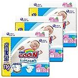 グーン テープ 新生児 (お誕生~5kg) 348枚(116枚×3) はじめての肌着 【ケース販売】