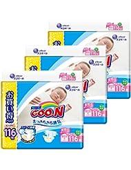 グーン テープ 新生児 (お誕生~5kg) 348枚(116枚×3) まっさらさら通気 【ケース販売】