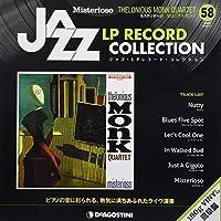 ジャズLPレコードコレクション 58号 (ミステリオーソ セロニアス・モンク) [分冊百科] (LPレコード付) (ジャズ・LPレコード・コレクション)