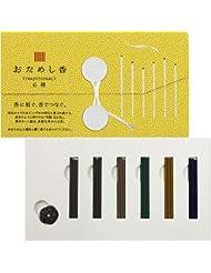おためし香 トラディショナル 6種(各3本)