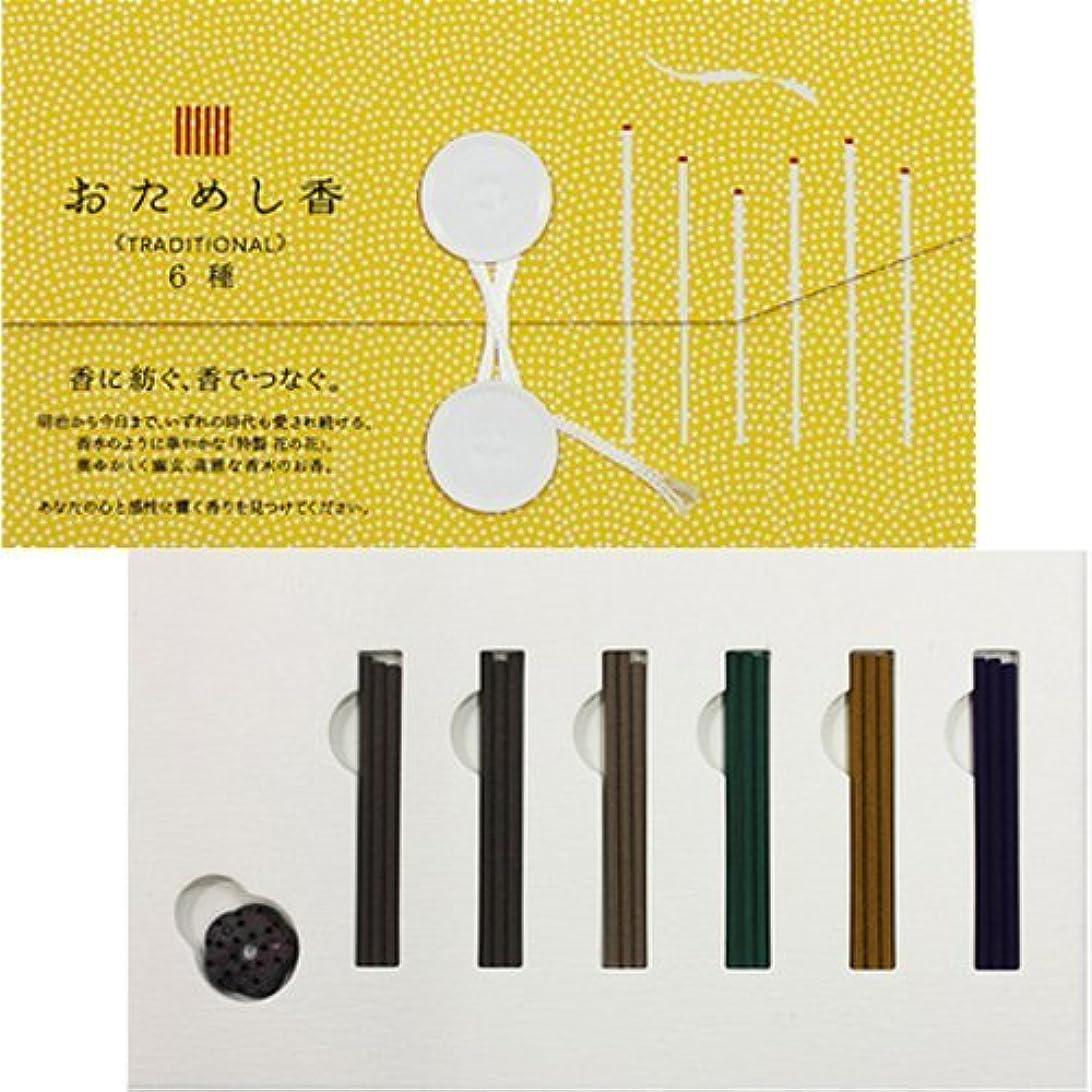 フォージチューブニンニクおためし香 トラディショナル 6種(各3本)