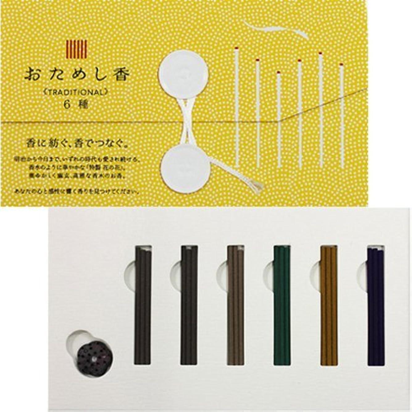 オーラル引き金伸ばすおためし香 トラディショナル 6種(各3本)