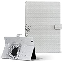 d-01K Huawei ファーウェイ dtab ディータブ タブレット 手帳型 タブレットケース タブレットカバー カバー レザー ケース 手帳タイプ フリップ ダイアリー 二つ折り ユニーク レンガ 白 ホワイト 写真 d01kxxxxxx-008663-tb