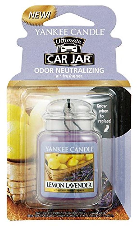 変形する船形油ヤンキーキャンドル ネオカージャーYANKEECANDLE  レモンラベンダー 吊り下げて香らせるフレグランスアイテム