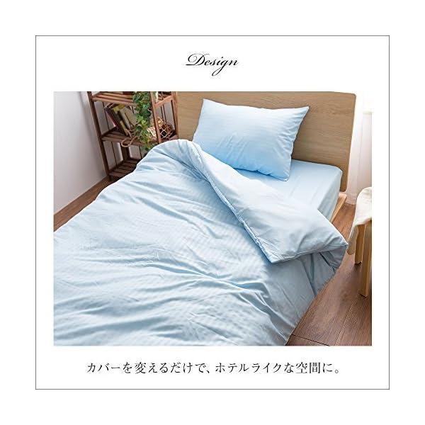 Niceday ( ナイスデイ ) 布団カバー...の紹介画像3