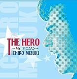 バビル2世(THE HERO ver.)