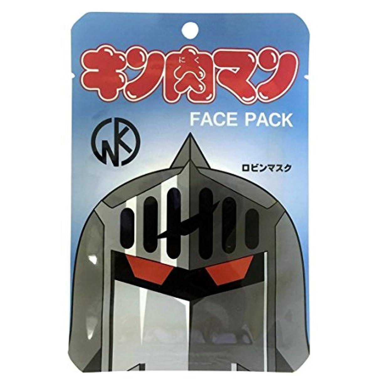 瞑想磁石自動化キン肉マン 超人フェイスパック ロビンマスク シトラスの香り 1枚入