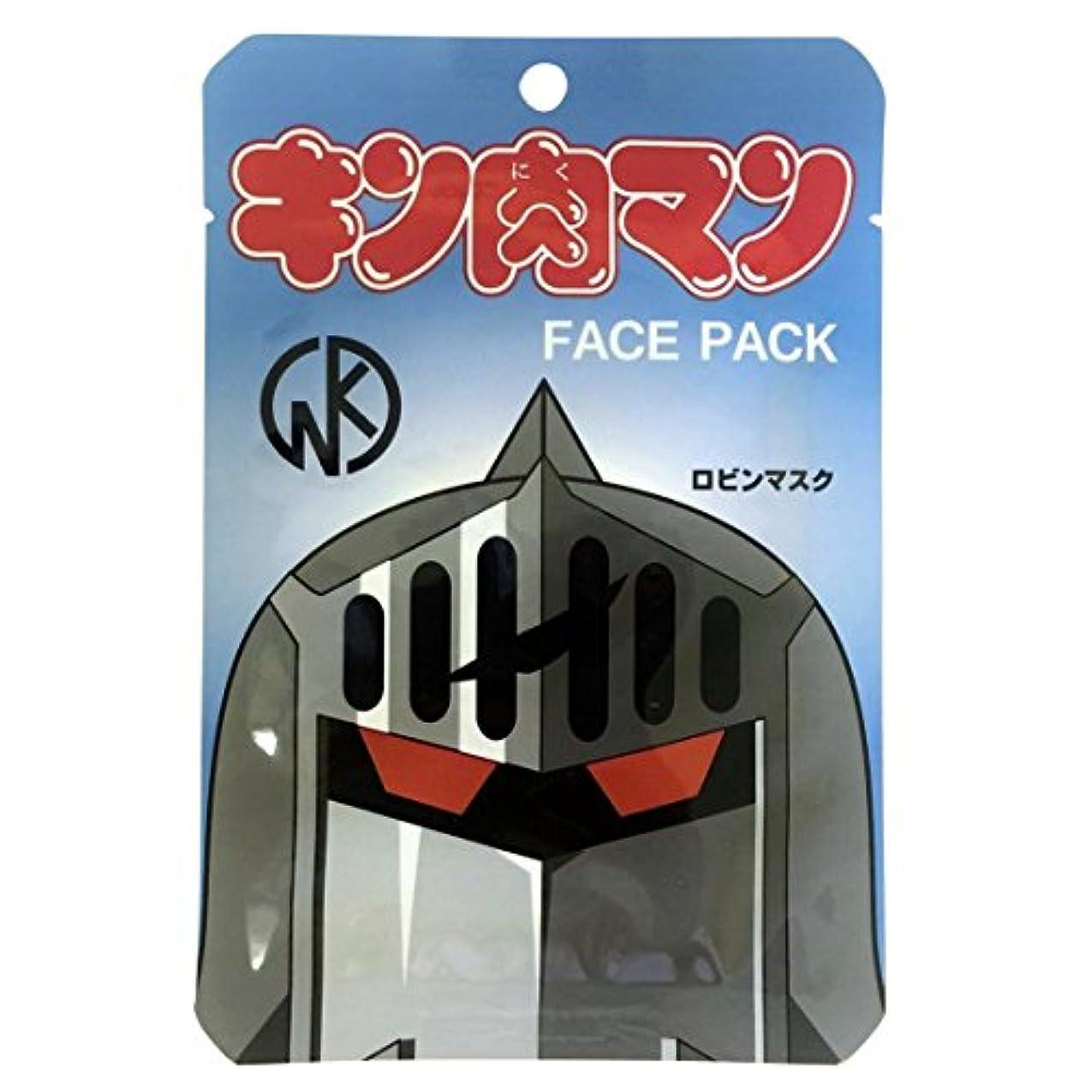 狂乱修理可能起こりやすいキン肉マン 超人フェイスパック ロビンマスク シトラスの香り 1枚入