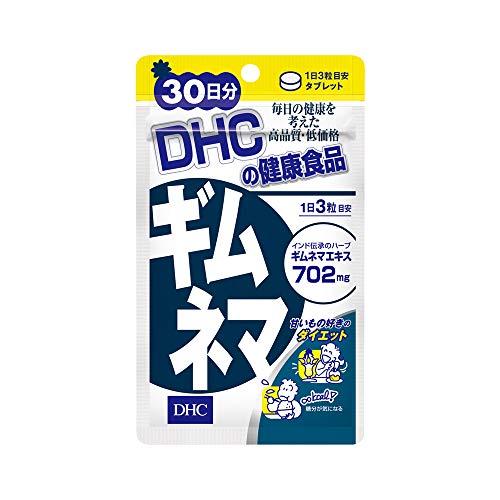 DHC ギムネマ 30日分 B008UP1I9Y 1枚目