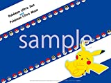 ポケットモンスター ウルトラムーン- 3DS 画像