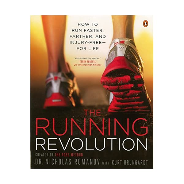 The Running Revolution:...の紹介画像2