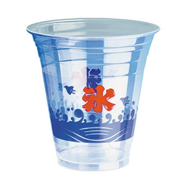 日本デキシー 業務用イベントカップ 14ペットか...の商品画像