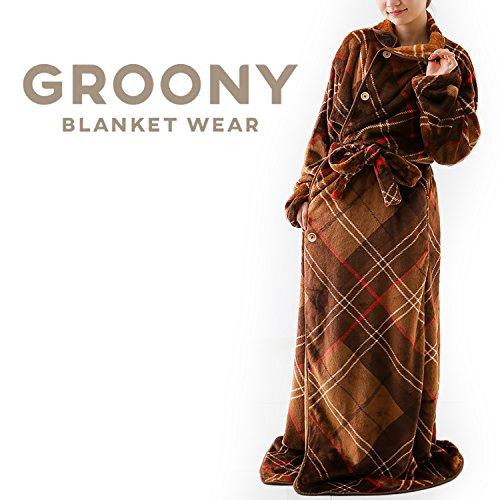 グルーニー 着る毛布
