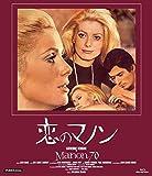 恋のマノン[Blu-ray/ブルーレイ]