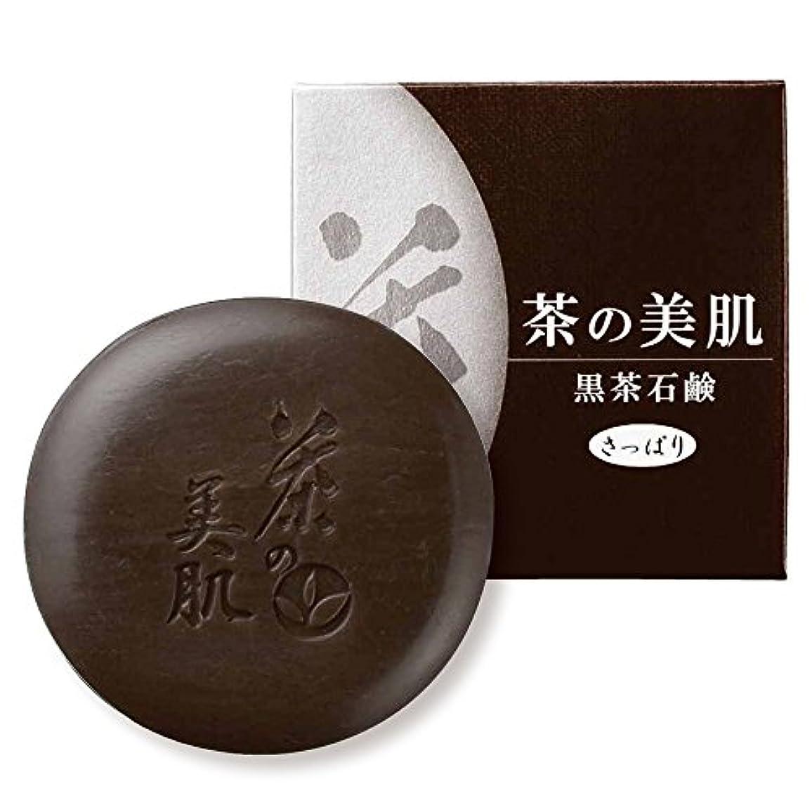 未就学製油所受益者お茶村 洗顔 茶の美肌 黒茶 石鹸 65g