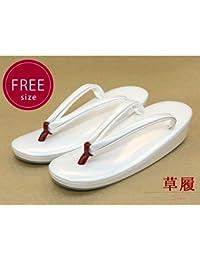 礼装用 草履《日本製》 フリーサイズ「ホワイト」ZOF3301