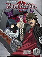 Buso Renkin Box Set 1 [DVD] [Import]