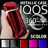 【M】 360度フルカバー アイコス iQOS シガレット ケース 電子タバコ たばこ 煙草 PUレザー メタルホルダー ブルー FJ3835-05