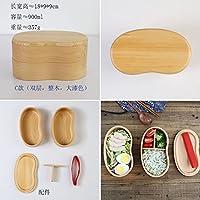 日本式の木の弁当箱の弁当箱は木の学生の携帯の弁当箱の寿司箱のドライフルーツボックスの野の弁当箱の2階建て,a