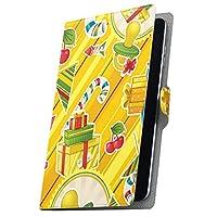 タブレット 手帳型 タブレットケース タブレットカバー カバー レザー ケース 手帳タイプ フリップ ダイアリー 二つ折り 革 004867 S80 TOSHIBA 東芝 Dynabook Tab ダイナブックタブ S80