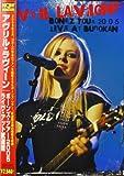 ボーンズ・ツアー 2005 ライヴ・アット・武道館 [DVD]