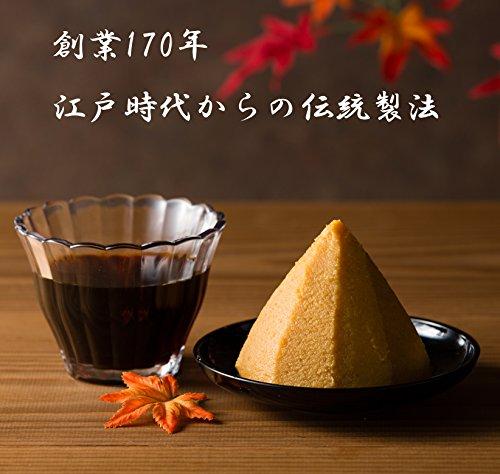 天皇献上の栄誉を賜る 日田醤油のこだわり味噌 1kg