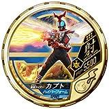仮面ライダー ブットバソウル/DISC-SP085 仮面ライダーカブト ハイパーフォーム R6