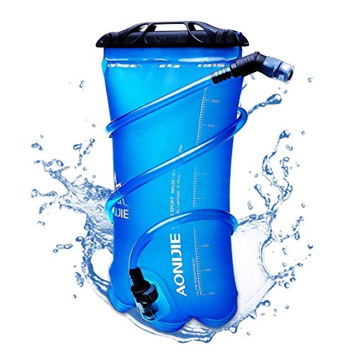 季節異常な電子Win.Deeper ハイドレーション 給水袋 ウォーターキャリー 折りたたみ水筒 水分補給 自転車 ハイキング 登山 サイクリング 1.5L/2L/3L