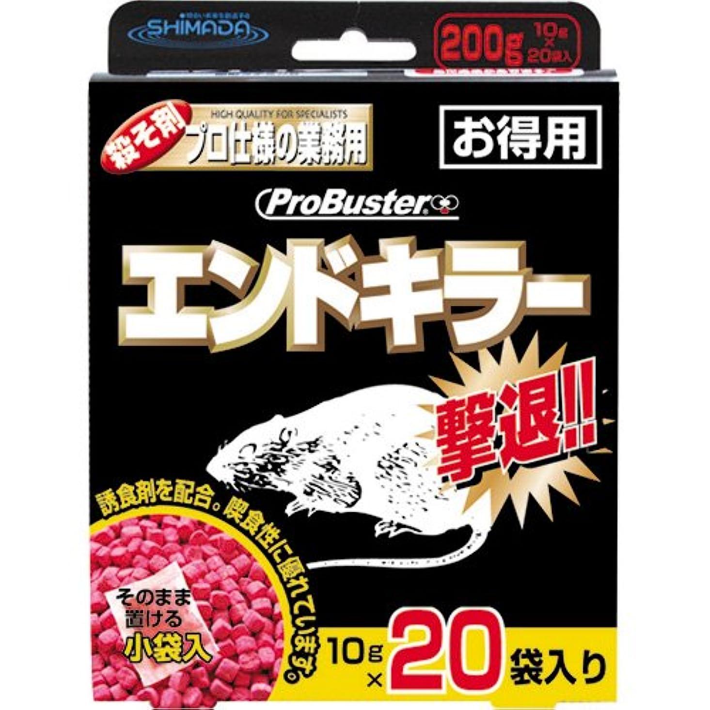 食事窒息させるバーProbusterエンドキラー 10g×20包