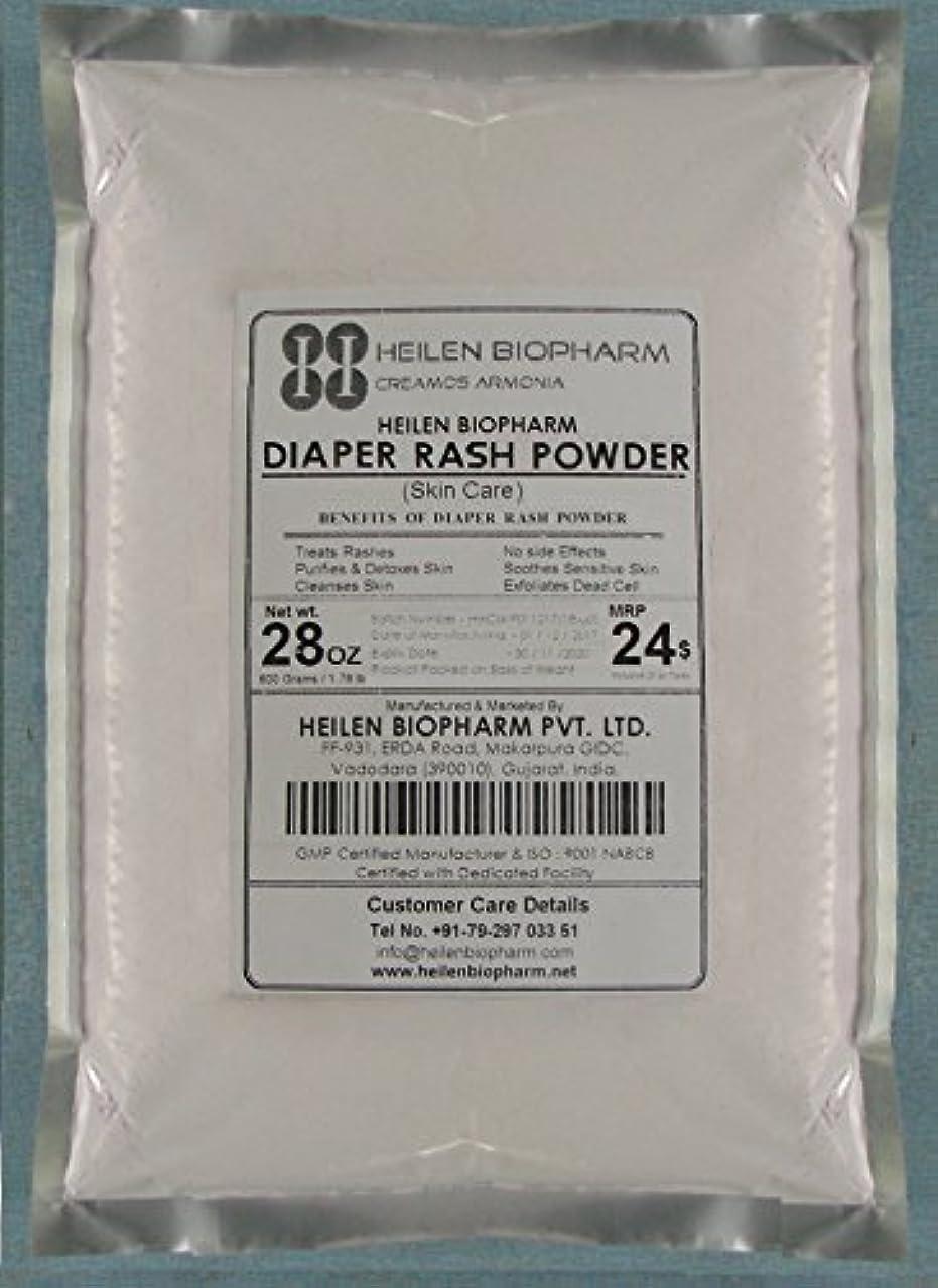 休戦夕方考古学的なカラミンと亜鉛酸化物を伴うおむつ粉じん (Diaper Rash Powder with Calamine & Zinc Oxide) (800 gm / 28 oz / 1.76 lb)