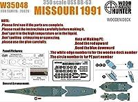 Hunter W35048 1/350 木甲板シール 米海軍 戦艦 ミズーリ1991 用 for タミヤ 78029