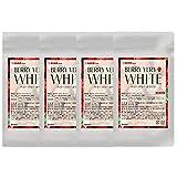 BERRY VERY WHITE ベリーベリーホワイト (約12ケ月分) 真っ赤ないちごのポリフェノールとビタミンC、アスコルビン酸、シスチン、ナイアシン、リボフラビンで透明感UP!!