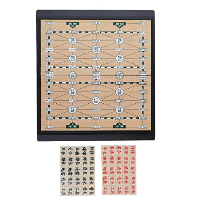Baosity ポータブル 軍棋 チュンチー チェスピース チェスボード ボードゲーム