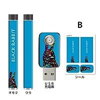 【M】 プルームテック シール ケース カバー Ploom Tech B PTS002-B