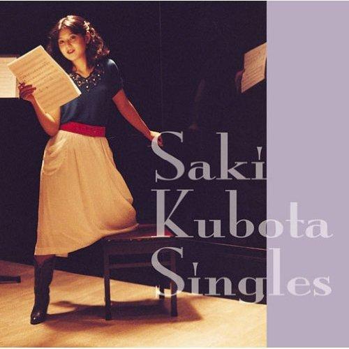 加藤登紀子「百万本のバラ」の歌詞を解説!伝えたい想いをバラに託す!人生をかけた恋愛に感動…!の画像